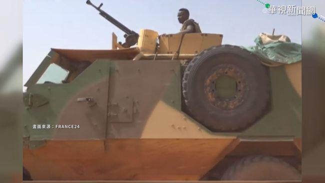 尼日東南部傳恐攻 至少79人喪命 | 華視新聞