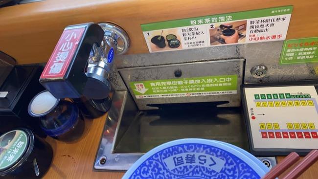 手機掉「藏壽司」回收槽… 她嚇瘋:我要換12 | 華視新聞