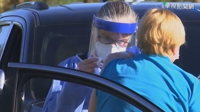 美逾35萬人染疫亡 加州太平間「塞爆」 | 華視新聞