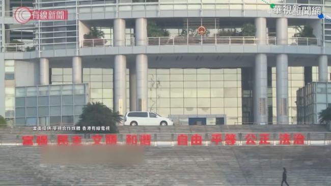12香港人案 2辯護律師遭威脅吊照 | 華視新聞