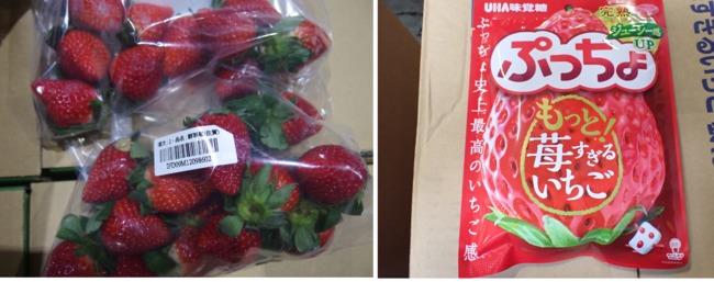 日本草莓重金屬鎘超標 「味覺糖草莓軟糖」甜味劑也違規 | 華視新聞