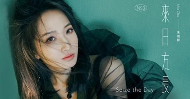 朱俐靜新專輯記者會 淚崩公開認「罹乳癌」 | 華視新聞
