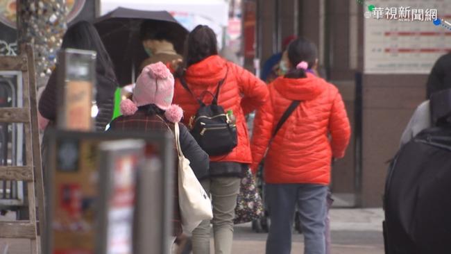 寒流要來了!北台灣明驟降至7度 愈晚愈濕冷 | 華視新聞