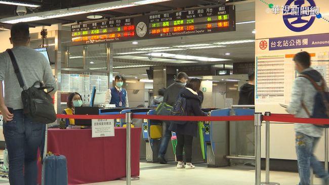 台鐵春節東線9hrs狂銷28萬張 西線1/8開搶 | 華視新聞