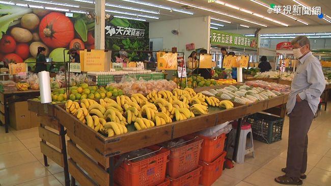 台灣哪樣水果是世界第一?眾人大推它:連日本人都愛   華視新聞