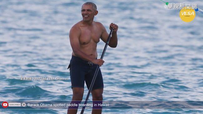 卸任更忙碌! 歐巴馬瘋玩「立槳衝浪」 | 華視新聞