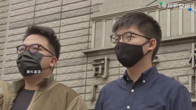 涉違港版國安法 53位泛民人士被捕 | 華視新聞