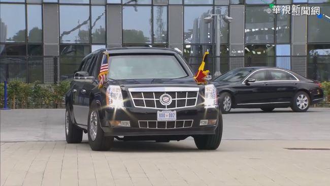 防彈防爆機關多 美俄德元首座車解密   華視新聞