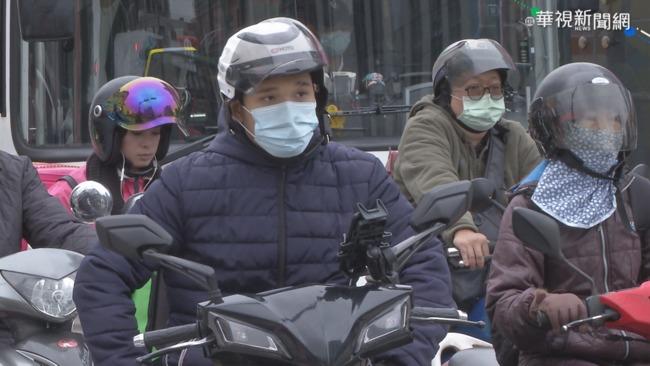 寒流發威!全台21縣市「急凍」 台北體感剩3度   華視新聞