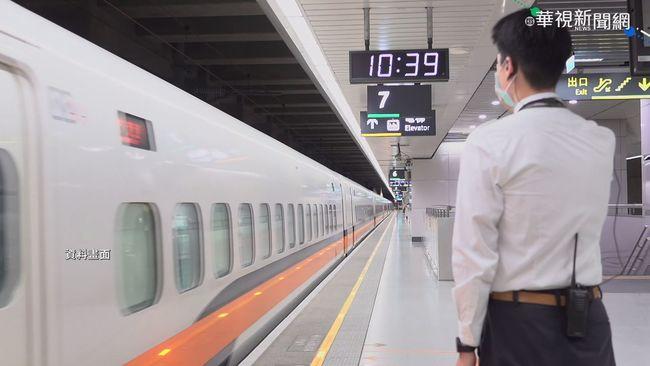高鐵2021春節疏運「加開441班車」!搶票日公布了   華視新聞
