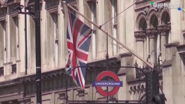 單日確診逾6.8萬 倫敦入重大事故狀態 | 華視新聞