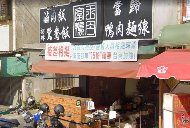 鴨肉店「數度鞠躬」道歉了!負責人堅稱:沒有拖餐 | 華視新聞