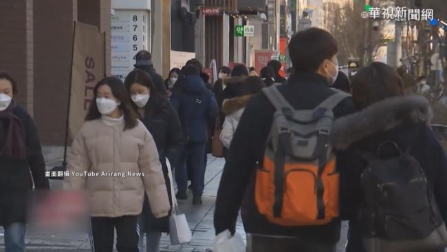 35年來最冷! 寒流襲韓 首爾零下18.6度 | 華視新聞