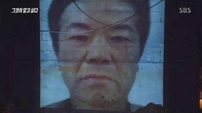 趙斗淳出獄每月擬可領3萬 遭踢爆南韓民眾怒 | 華視新聞