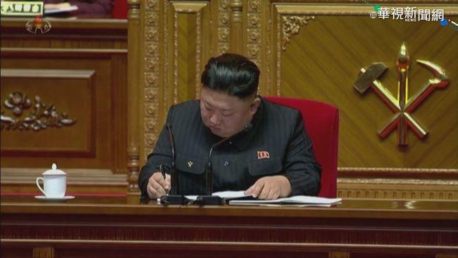 北韓領導人金正恩 主持勞動黨大會 | 華視新聞
