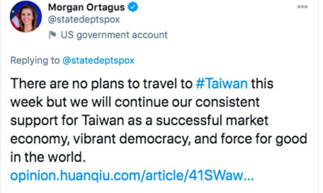 快訊》共軍威脅將飛越台上空 美國務院:持續支持台灣 | 華視新聞