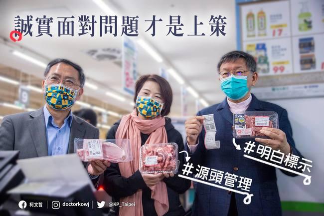 豬肉儀表板掛零惹議 柯P喊話綠營:誠實面對問題 | 華視新聞