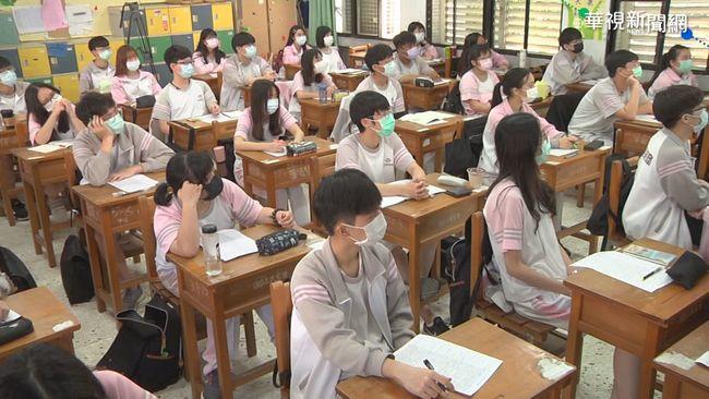 本土語言課綱總綱出爐...國一、二列必修 高中要修2學分 | 華視新聞
