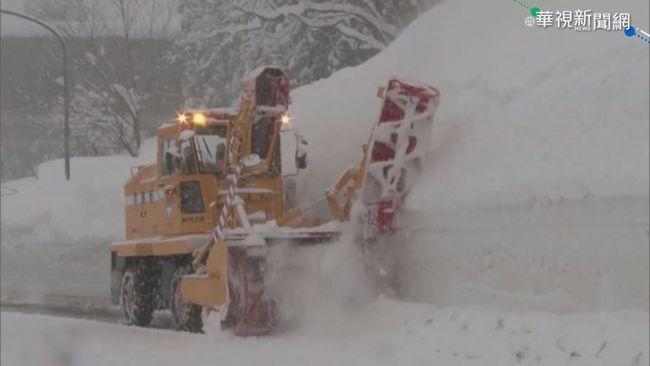 日本北部大雪破紀錄 至少11死3百傷   華視新聞