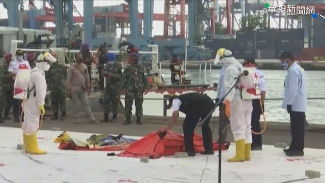 印尼搭載62人客機墜海 尋獲黑盒子   華視新聞
