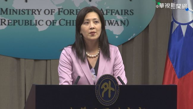 快訊》美駐聯大使行程取消!總統府、外交部回應了   華視新聞
