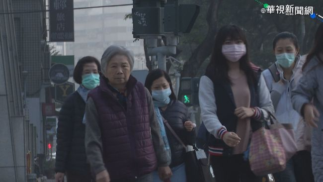 留意高雄空品! 12監測站有11「紅色警示」 | 華視新聞