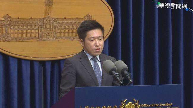 柯P稱蔡英文答應開放核食 總統府:無私下承諾 | 華視新聞