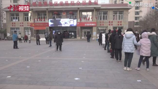 石家莊疫情嚴重 2萬村民異地隔離 | 華視新聞