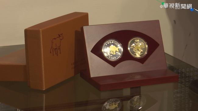 央行牛年套幣預購未達五萬套 不用抽籤都買得到!   華視新聞