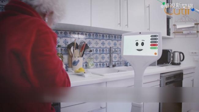 法國AI機器人 陪伴長者生活緩解寂寞 | 華視新聞