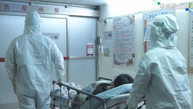 妻在院內感染醫院上班被當「過街老鼠」 萬人送暖 | 華視新聞