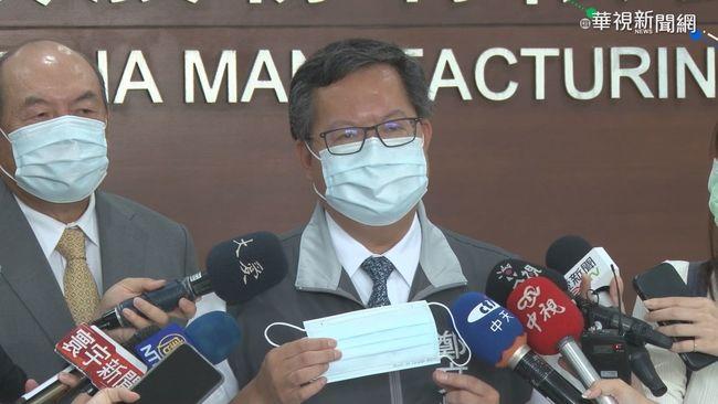 「開除染疫醫」無同理心! 鄭文燦批:楊志良完全失控 | 華視新聞