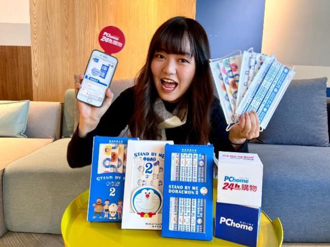3款限量哆啦A夢口罩 兩大電商明上午開賣 | 華視新聞
