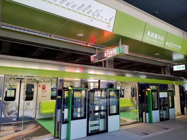 中捷新軸心今首發上線測試 通車時程仍待審議   華視新聞