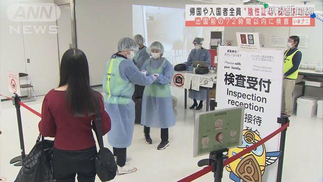 邊境嚴防! 日本今起全面禁外國人入境   華視新聞