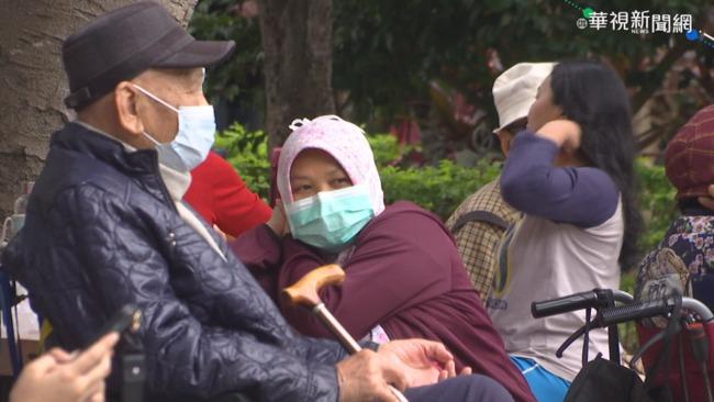印尼移工零付費政策 會議臨時喊卡   華視新聞