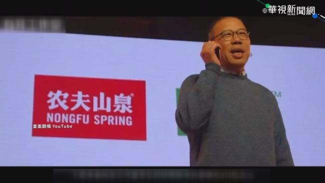 中首富鍾睒睒辭董座 萬泰生物股價跌   華視新聞