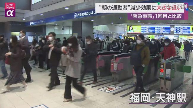 日本地鐵38駕駛確診 禍首疑為水龍頭 | 華視新聞