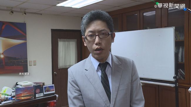 反擊監院性騷一說 丁允恭4聲明斥:先射箭再畫靶 | 華視新聞