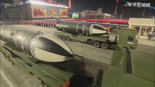 北韓勞動黨大會落幕 閱兵秀新型飛彈   華視新聞