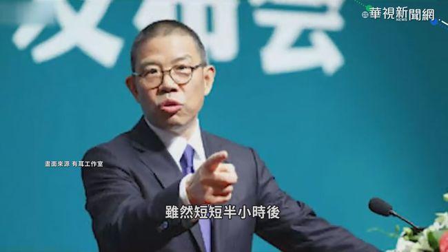 才剛當上亞洲首富 鍾睒睒閃辭董座 | 華視新聞