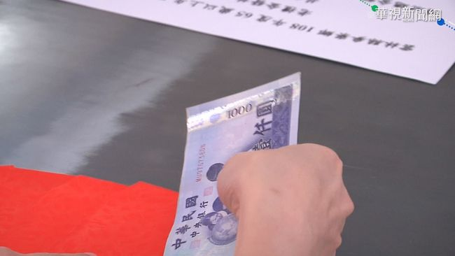 輪胎大王26億遺產稅造福 「這裡」每人爽領2千紅包 | 華視新聞