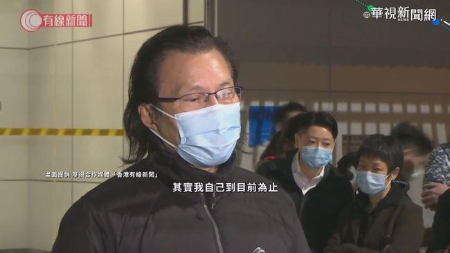 被扣押41小時 香港律師黃國桐獲釋   華視新聞