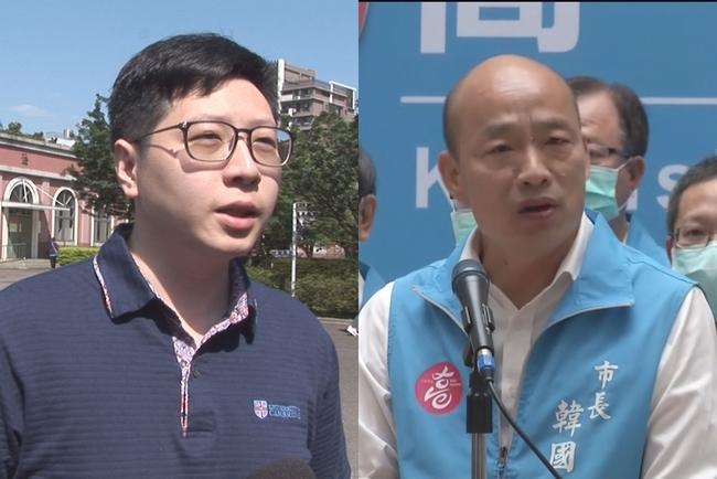 王浩宇遭罷免!學者:韓國瑜選桃園市長可能性大增 | 華視新聞