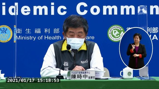 再1醫師染疫!曾與案838「面對面討論病人狀況」 | 華視新聞
