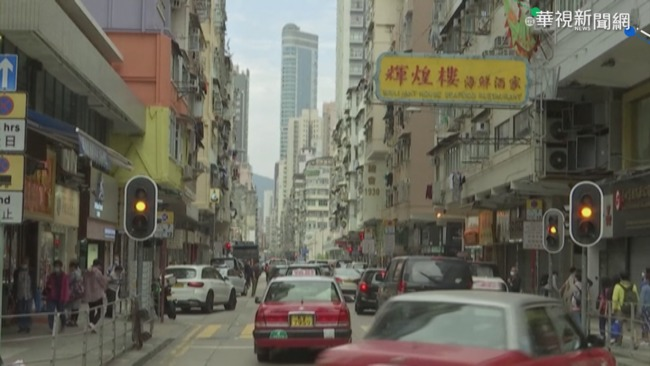 疫情衝擊! 香港最新失業率將創16年新高   華視新聞