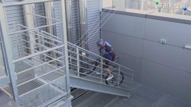法單車大師挑戰極限 騎單車爬33層樓 | 華視新聞