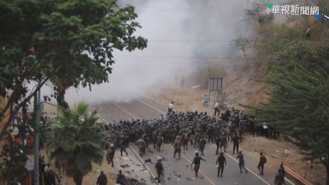 宏都拉斯移民闖美邊境 瓜地馬拉擋人   華視新聞