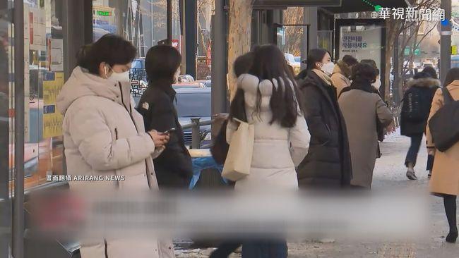 南韓確診創2個月新低 今起放寬防疫   華視新聞
