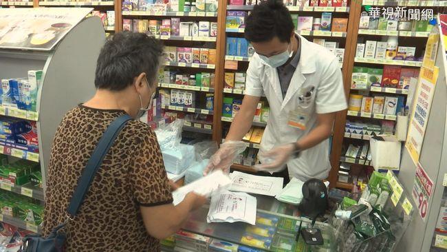 消基會曝3醫用口罩外層含鉛 美德醫療緊急回應了 | 華視新聞